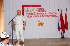 75_Tuleberdiev_IMG_8514