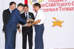 75_Tuleberdiev_IMG_8595