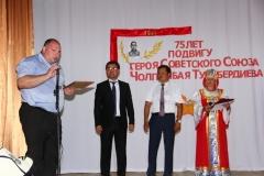 75_Tuleberdiev_IMG_8641