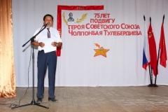 75_Tuleberdiev_IMG_8516
